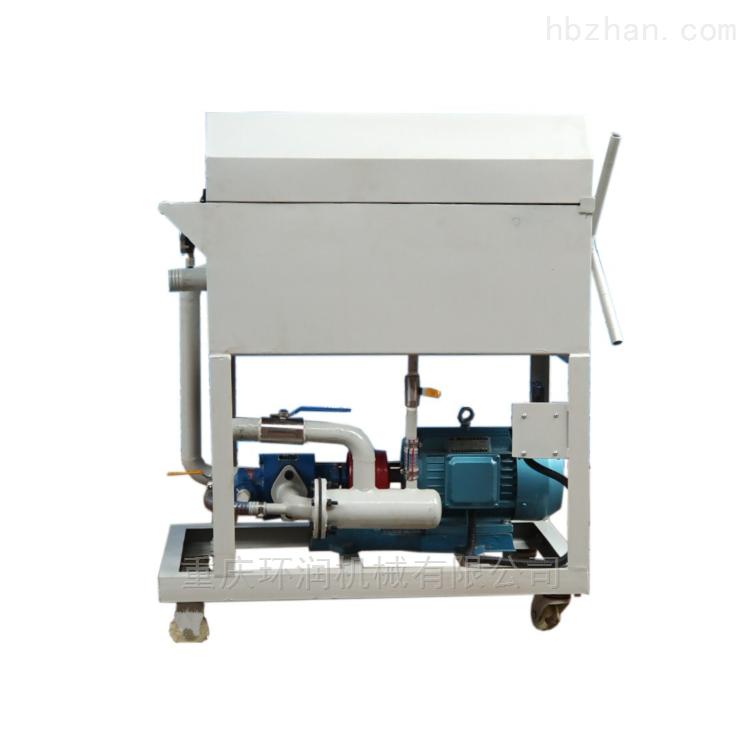 金属板框压力式滤油机