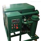 LY-100带加热型板框式滤油机