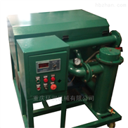 LY-100-加热板框式滤油机