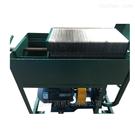 LY-200防爆型压力式板框滤油机