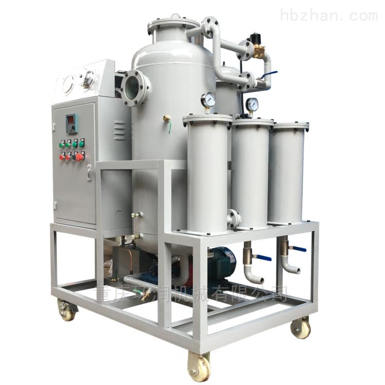 机械油专用滤油机供应