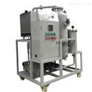 TYA-20导轨油专用真空滤油机