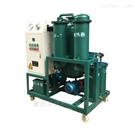 TYA真空泵油专用真空滤油机