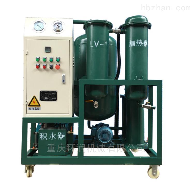 防锈油专用真空滤油机