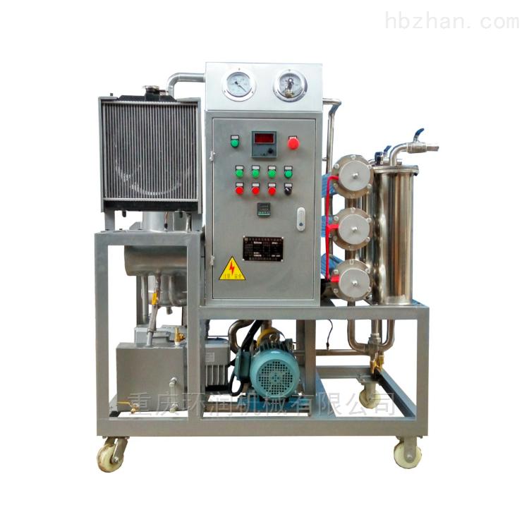 燃油润滑油专用真空滤油机