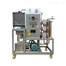 TYA-30不锈钢真空滤油机