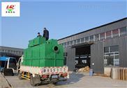 山东污水处理设备企业