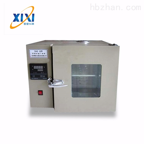 DHG系列立式鼓风干燥箱智能干燥箱9240A