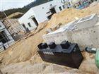 城镇社区污水处理设备的选用