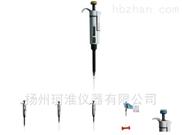 Thermo F1-ClipTip手動單道可調移液器
