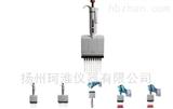 Thermo F1-ClipTip手動8道可調移液器