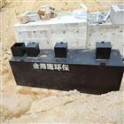 地埋式养殖屠宰场污水处理设备价格