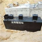 乡村污水处理设备专业厂家供应