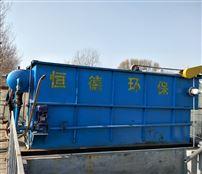 YW-5布草洗涤污水处理设备 售后无忧