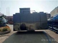 鸭肉加工厂污水处理设备