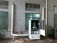 柜式集尘器 平面磨床集尘机