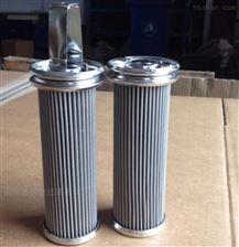 定制不锈钢滤芯厂佳锉销