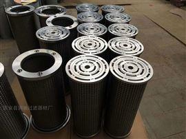不锈钢滤芯厂家