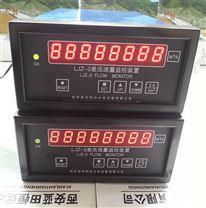 水电站智能差压流量监控装置LJZ-2询价