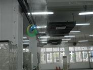 印刷厂专用全自动高压喷雾加湿设备制造商