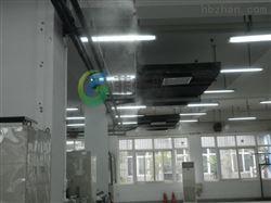 印刷厂全自动高压喷雾加湿设备制造商