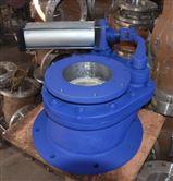 气动陶瓷旋转摆动出料阀旋转进料阀