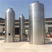 304不锈钢净化塔 PP喷淋塔 活性炭净化箱