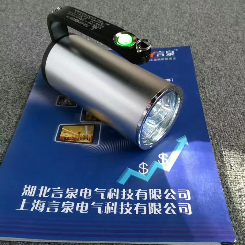 防水船舶电力SXT6128固态防爆手提式探照灯