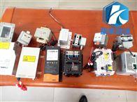 KL北京微波配件厂家 三星松下系列磁控管