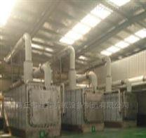 8-10吨间歇式静态炉隧道炉裂解炼油设备