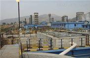 製革工業廢水處理