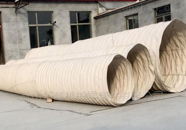 水泥卸料用帆布布筒生产厂家