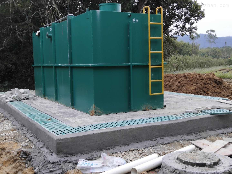 河北農村生活污水一體化處理設備