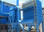 袋式除尘设备生产厂家
