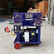 板框压滤机/BK-200防爆型板框机