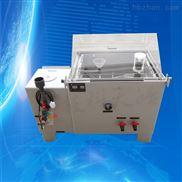 盐雾腐蚀测试仪器装置盐雾室