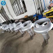 QJB型全不锈钢潜水搅拌机生产厂家