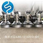 全不锈钢潜水搅拌机QJB2.2/8-320/3-740/c/s价格