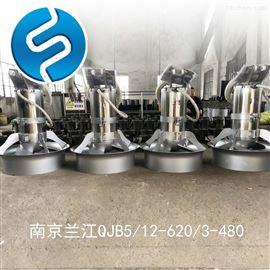 推进式潜水搅拌机QJB4/6-320/3-960/c/s