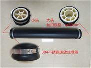 橡胶曝气管65*1000