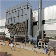 96-6大型长袋离线分室气箱脉冲除尘器