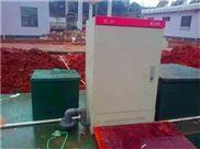 广西洗车污水处理设备