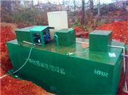 江苏洗车污水处理设备