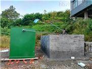 天津洗车污水处理设备