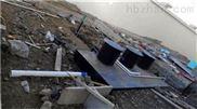 屠宰一体化污水处理设备生产厂家供应