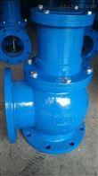 J744X氣液動排泥閥