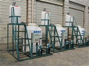全自动混凝剂加药装置系统