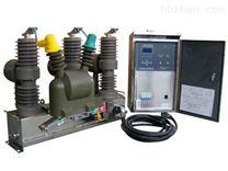zw32-12M永磁式高压真空断路器(硅橡胶)