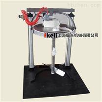 上海保占廠家直銷雙氣缸升降氣動攪拌機