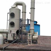 大方海源供应青海新疆西藏废气净化塔